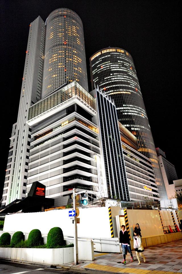 1339 Japonia