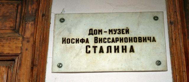 Georgia_118